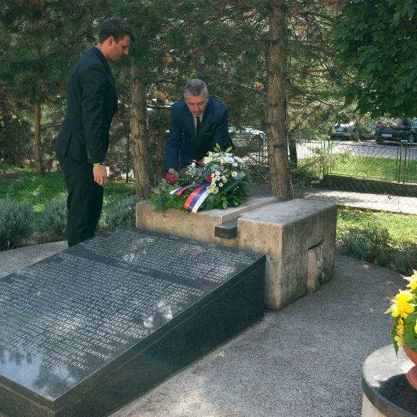 76. výročie Slovenského národného povstania